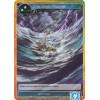 Aqua Magic -Tempest- Thumb Nail