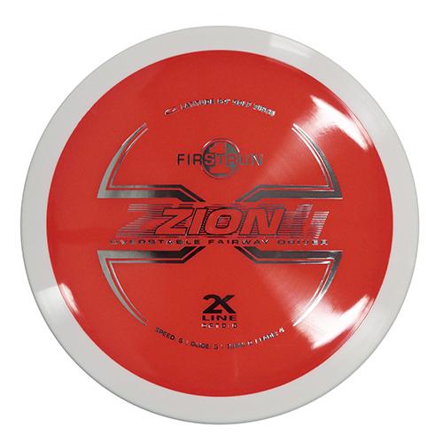 Opto-G 2K Line First Run Zion - $15.99